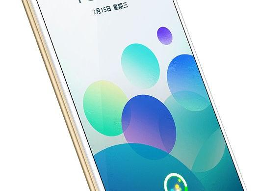 Meizu M5S - Fotografii oficiale: mcharge-mobile_1138bc8.jpg