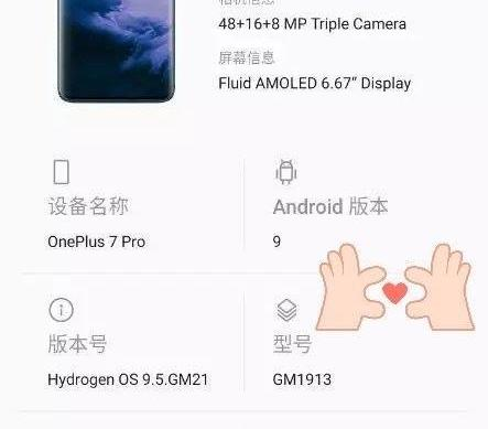 OnePlus 7 Pro Leak (fotografii hands-on): image5.jpg