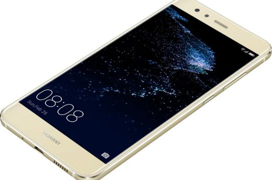 Huawei P10 Lite - Fotografii oficiale: 702369.jpg