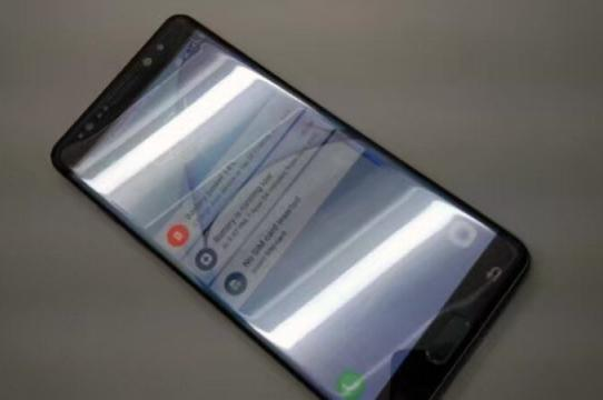 Samsung Galaxy Note 7 - Fotografii Hands-On: Samsung-Galaxy-Note-7-prototype-leak-3.jpg