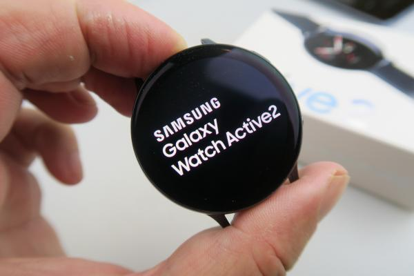 Unboxing Samsung Galaxy Watch Active 2 LTE (conținutul cutiei)