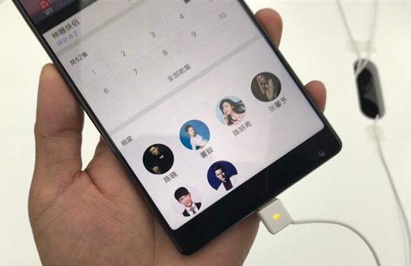 Xiaomi Mi Mix - Fotografii hands-on: Xiaomi Mi Mix (7).jpg