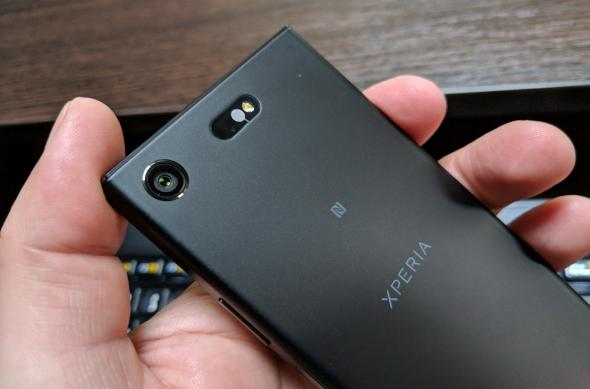 Sony Xperia XZ1 Compact - Fotografii Hands-On: Sony-Xperia-XZ1-Compact_027.jpg