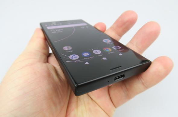 Sony Xperia XZ1 Compact - Galerie foto Mobilissimo.ro: Sony-Xperia-XZ1-Compact_049.JPG