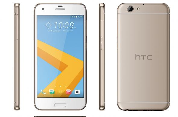 HTC One A9s, imagini oficiale: htc-one-a9s-2016-09-01-5-1.jpg