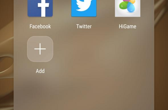 Huawei Honor 8 - Screenshots: Screenshot_2016-11-25-11-17-01.jpg