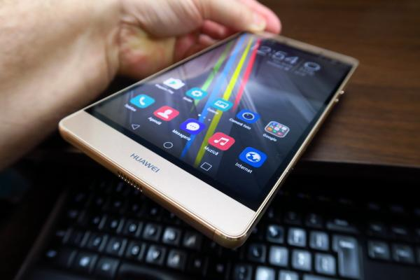 Huawei P8 Max - Fotografii Hands-On