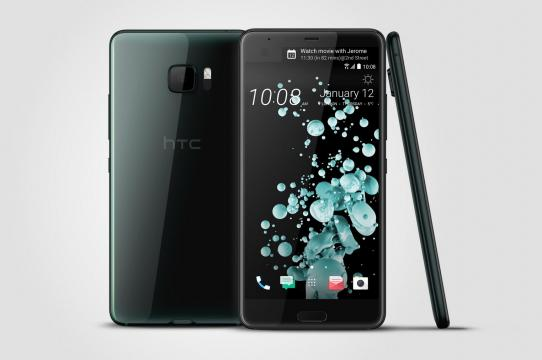HTC U Ultra - Fotografii oficiale: HTC U Ultra_Brilliant Black (2).jpg