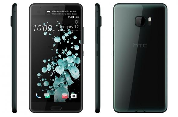 HTC U Ultra - Fotografii oficiale: HTC U Ultra_Brilliant Black (4).jpg