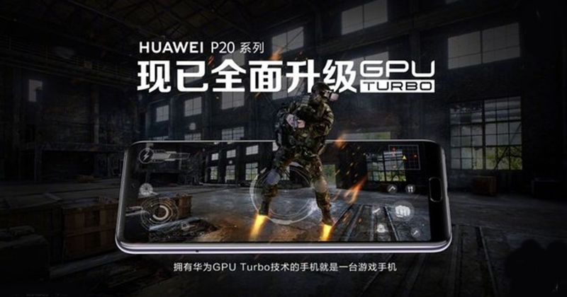 Huawei P20 şi P20 Pro primesc GPU Turbo acum