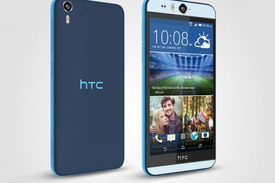 HTC Desire Eye - Imagini Oficiale: HTC-Desire-Eye-Matt-Blue-2-300-dpi-1280x1010.jpg