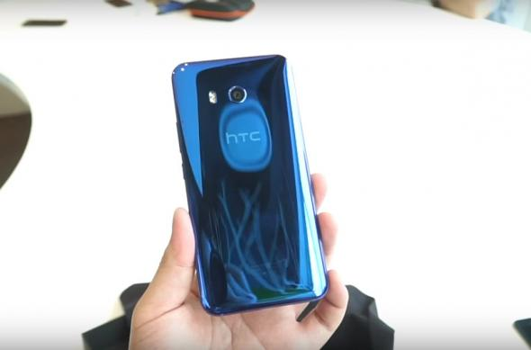 HTC U11 - Capturi clip hands-on: HTC-U-11-Capturi-Hands-on_002.jpg