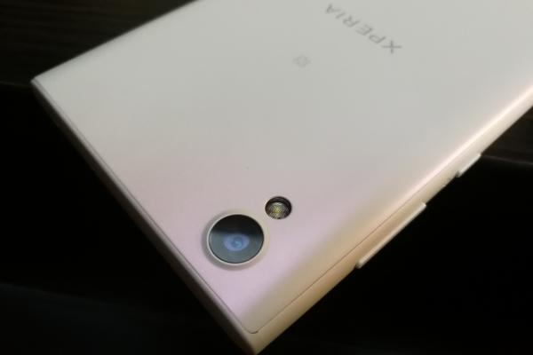 Sony Xperia L1 - Fotografii Hands-On