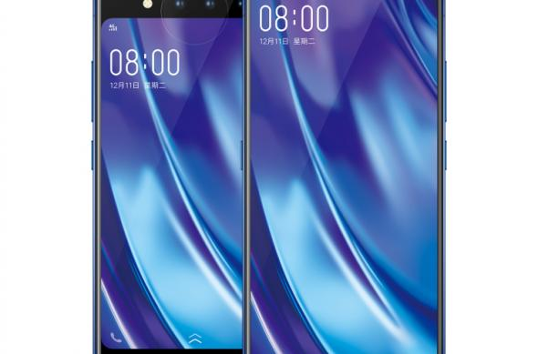 Vivo NEX Dual Display Edition - Fotografii oficiale: VIVO-Nex-Dual-Display-Edition_001.jpg