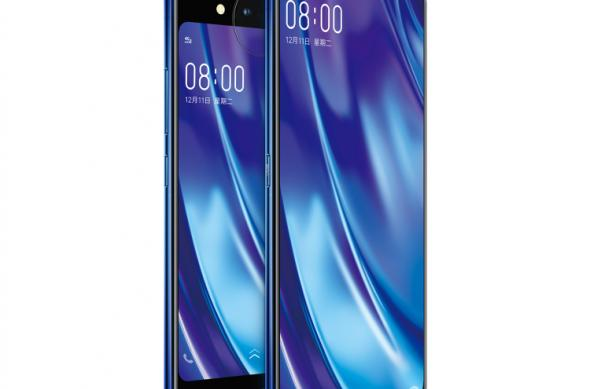 Vivo NEX Dual Display Edition - Fotografii oficiale: VIVO-Nex-Dual-Display-Edition_005.jpg
