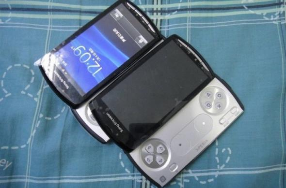 Sony PSP Phone este acum branduit XPERIA și PlayStation: se_xperia_play_010411_04.jpg