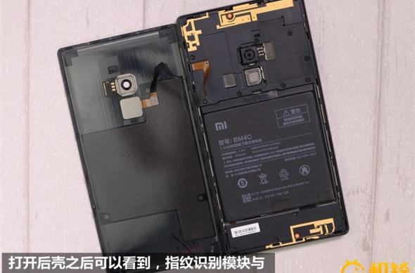 Xiaomi Mi MIX - Disecare: Mi-Mix-Teardown-6.jpg